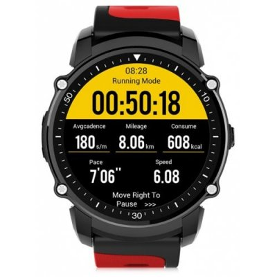 FS08 Smart Watch - RED