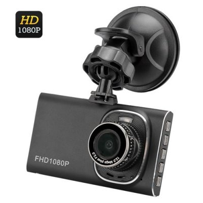 5MP Car DVR - 1080p Full HD, 3 Inch TFT Display, 120 Degree Wide Angle Lens, G-Sensor, 12MP Photos