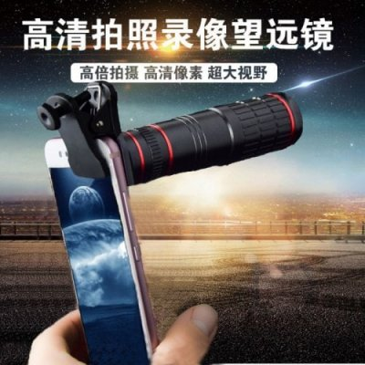 20 Times Telephoto Mobile Phone Lens Universal 20-u00d7 Mobile Phone Zoom Lens High-definition Focusing Special Effects External Photography Lens - 20 TIMES STANDARD