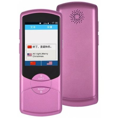 SP1295 Smart Voice 42 Languages Translator-u00a0Device 2.8 inch - HOT PINK