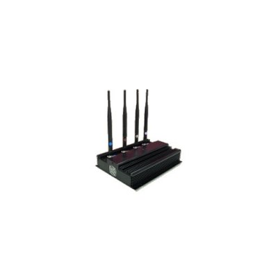 20W High Power 4 Antenna UHF VHF Signal Jammer