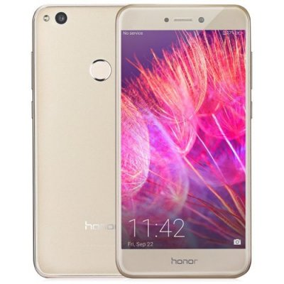 HUAWEI Honor 8 Lite 4G Smartphone 32GB ROM - GOLDEN