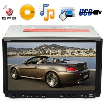 Complete Car DVD System - RDS + TV Tuner 2 DIN Car DVD + GPS